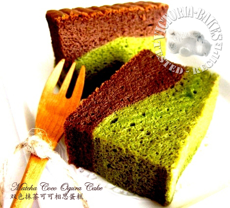 Matcha coco ogura cake
