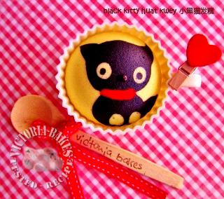 black kitty huat kuey ~ 不见了 ~ 是你吗小黑?