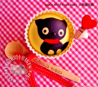 black cat huat kuey