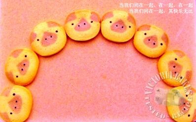 piggy sugar cookies