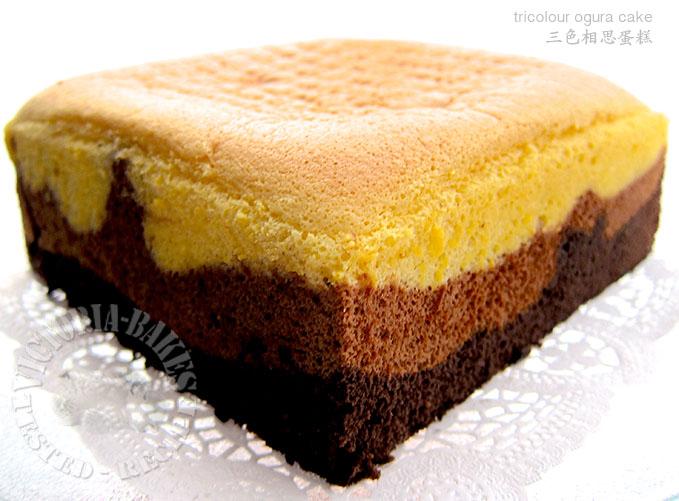 tricolour ogura cake