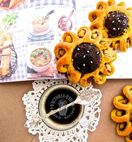sunflower pumpkin buns… soft… 向日葵南瓜餐包 。。。软软软 (✿☯.☯)