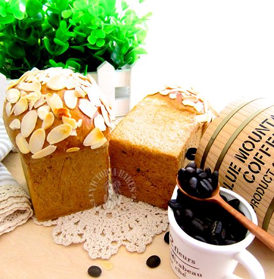 coffee almond mini loaves 迷你咖啡杏仁吐司面包