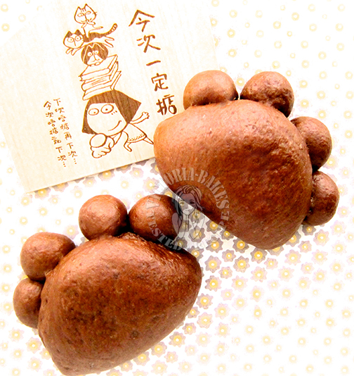 chocolate molten lava steam bun巧克力爆浆包子