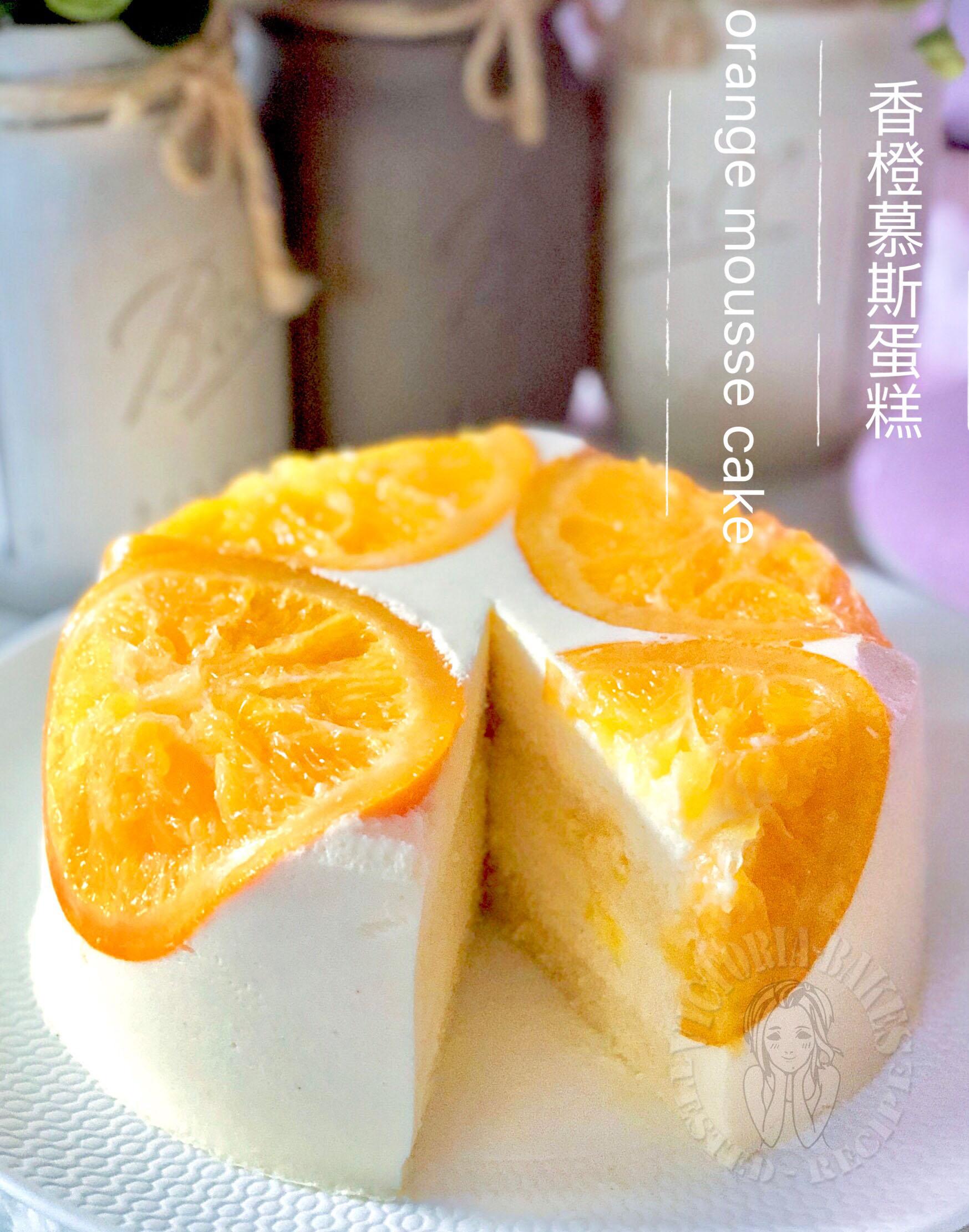 orange mousse cake 香橙慕斯蛋糕