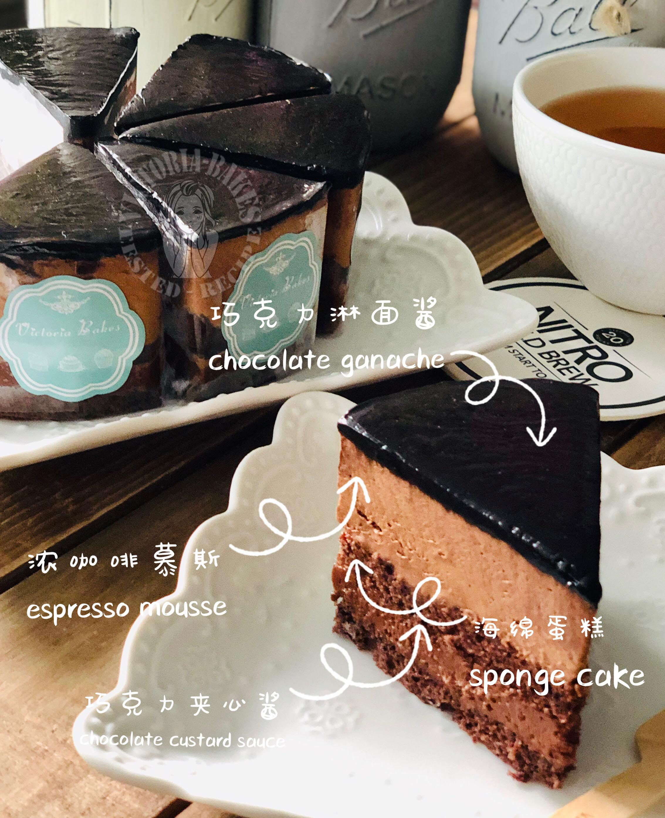 chocolate-espresso mousse cake ~ highly recommended 巧克力浓咖啡慕斯蛋糕 ~ 强推
