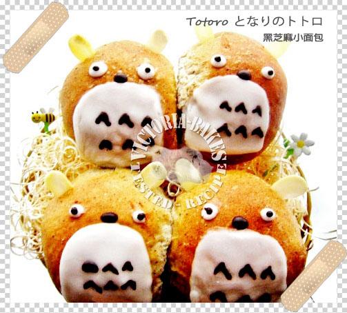 totoro black sesame bread roll