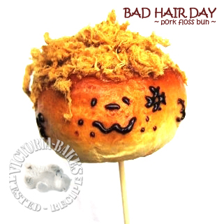 pork floss buns ~ bad hair day