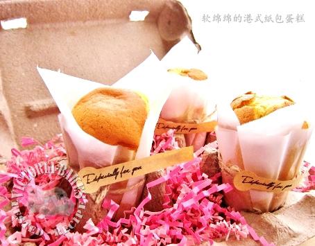 paper lined sponge cake 港式纸包蛋糕