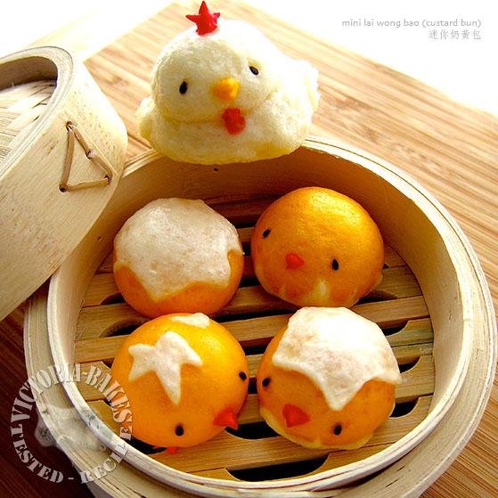 mini custard buns 迷你奶黄包