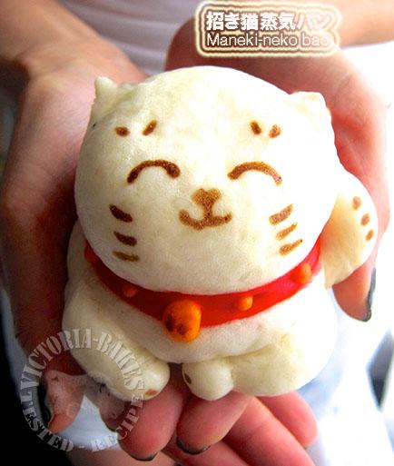 Maneki-neko bao 招き猫蒸気パン