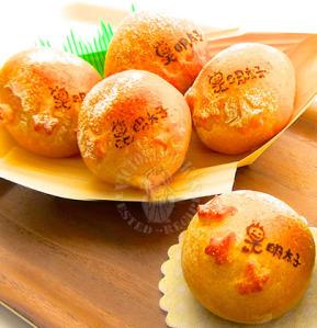 mentaiko buns 明太子小面包 (ノ◕ヮ◕)ノ*:・゚✧
