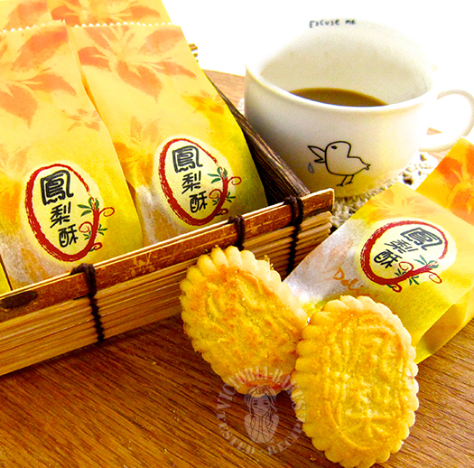 pineapple shortbread土凤梨酥