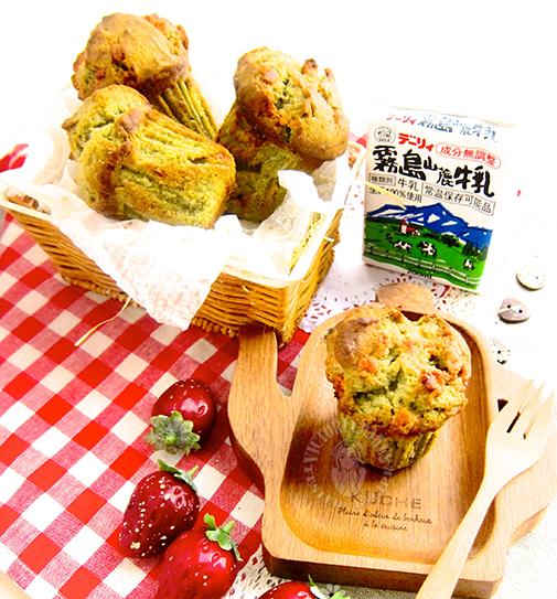 japanese matcha and white chocolate muffins 日式绿茶白巧克力马芬 ♡(˃͈ દ ˂͈ ༶ )