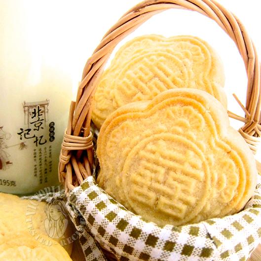 Best Recipes #6: My homemade cookies ~ peanut butter cookies ~ win US$160 paypal cash 最棒食谱 #6 の我的拿手曲奇饼干: 花生奶油饼干~ 160美元贝宝奖金等您赢取