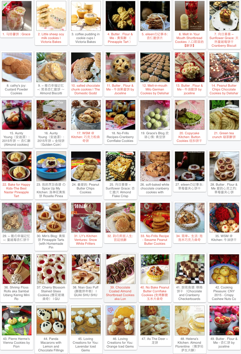 CNY baking ~ over 70 cookies recipes for you to get busy with 春节年饼问你做了么?超过 70种曲奇食谱供您选择