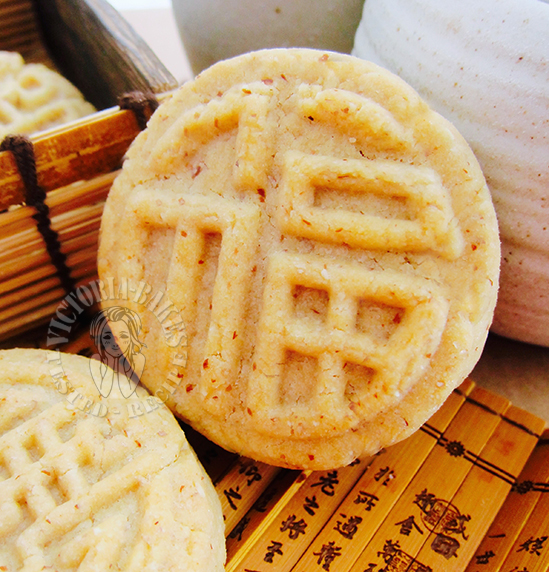 the easiest dim sum ~ chinese almond shortbread cookie 最容易的点心~ 杏仁桃酥