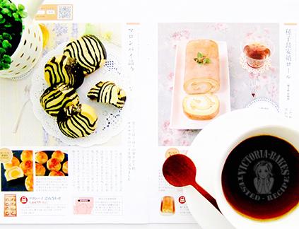 zebra cookies 斑马曲奇