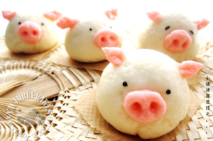 Piggy Mantou