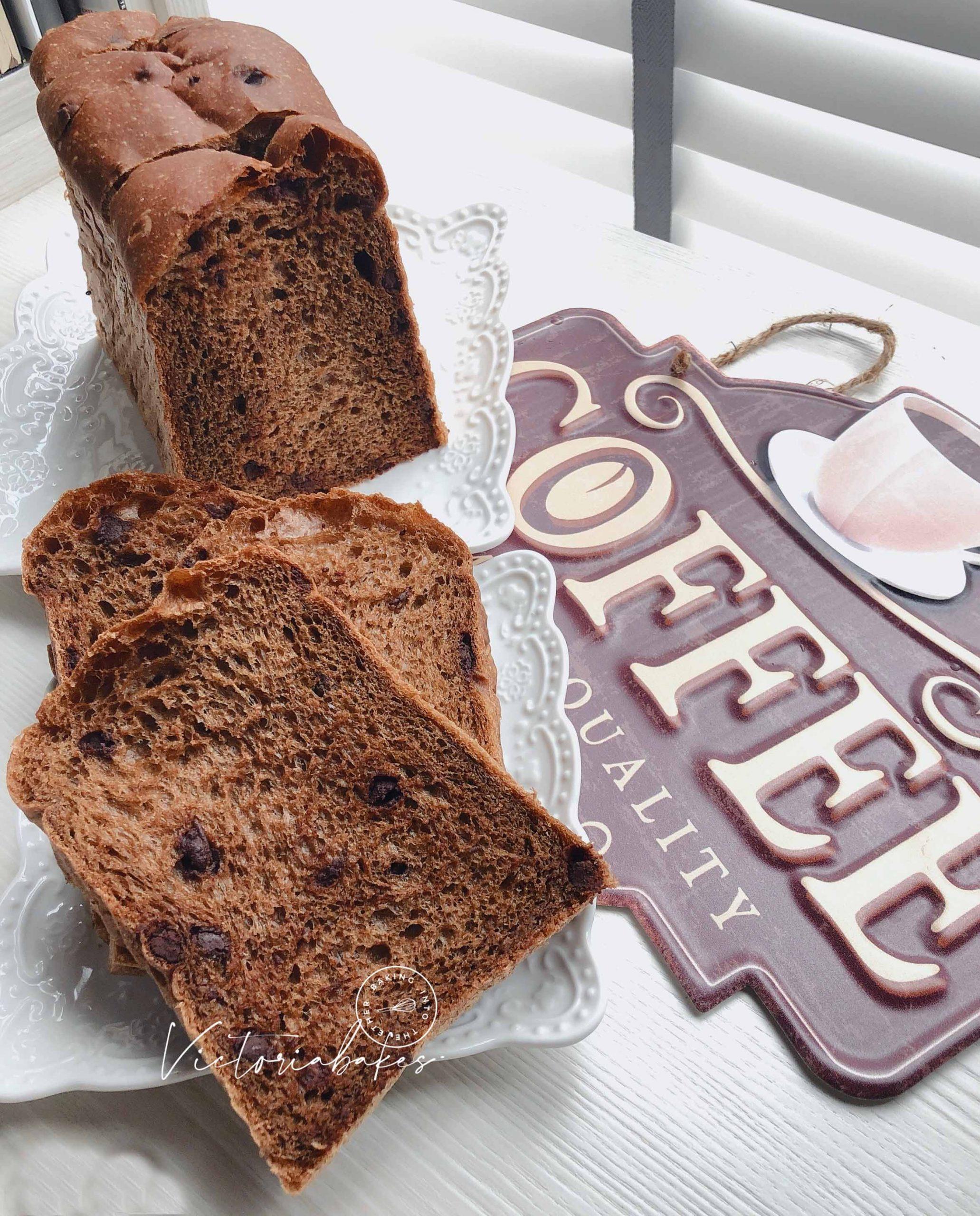 super soft mocha chocolate chip toast (premixing dough method) ~ highly recommended 软趴趴摩卡巧克力吐司(泡面法) ~ 强推